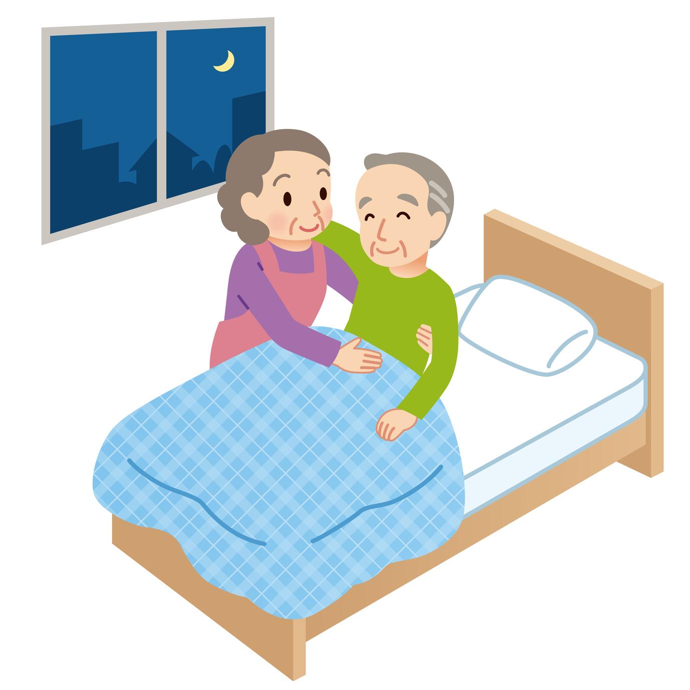 介護 高齢者 老夫婦 夜間
