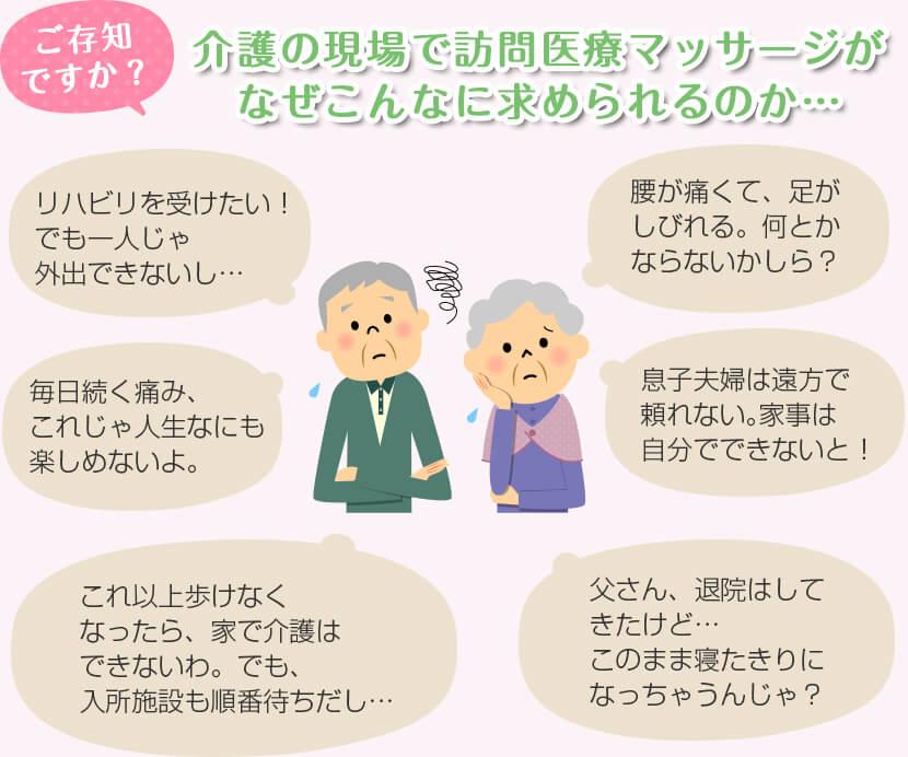 bnr_kaigo