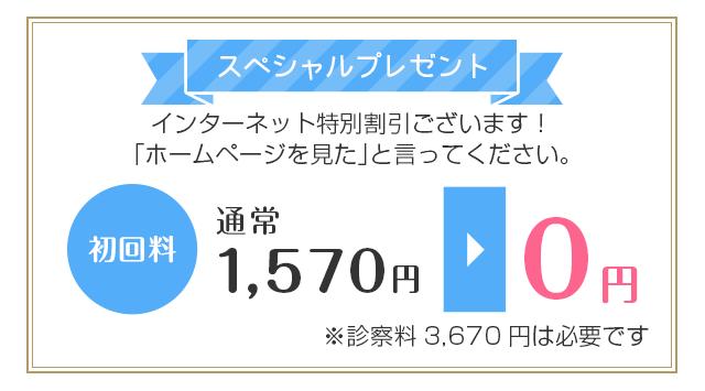 second_04